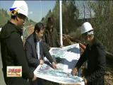 银川市兴庆区投资两亿元 让群众用水更安全-181015