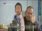 网红父女的有爱生活-181101