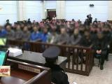 沙坡头区对温某某、莫某等人为首的12名被告人涉恶案件依法公开进行-181226