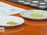 """第二届""""丝路西夏""""文创产品大赛在银川颁奖-181214"""