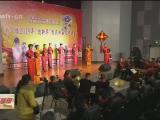 """闽宁镇举行""""迎新年""""农民戏曲文艺晚会-181217"""