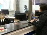 银川海关:原产地证退证查询数量激增 出口企业需警惕-181215