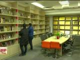 """宁夏14家单位获评""""2018年全国工会职工书屋示范点""""-181226"""