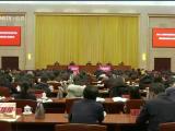 宁夏人大召开预算审查监督政策拓展工作座谈会-181225