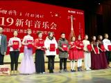 银川第二届民族器乐大赛颁奖典礼暨2019新年音乐会举行-181226
