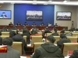宁夏今年将强化社会保险兜底保障功能-190117