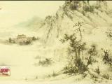 """""""念起一心""""张晓宇作品展今日开展-190101"""