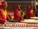 青铜峡:赏民俗话幸福 欢天喜地闹元宵-190219