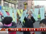 4G直播:猜灯谜 看灯展 共庆元宵佳节-190219