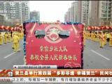 """贺兰县举行第四届""""多彩非遗 幸福贺兰""""民间社火大赛-190219"""