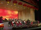 大型民族管弦乐元宵节音乐会在宁夏大剧院上演-190220