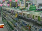 2018年银川市回收家庭过期药品货值达90余万元-190328