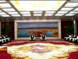 石泰峰会见香港经贸访问团-190417