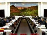 自治区党委退役军人事务工作领导小组召开第一次全体会议 石泰峰主持会议并讲话-190418