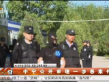 中宁公开审理一涉恶案件-190522