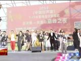 2019《中国好声音》全国海选宁夏赛区总决赛举行-190526