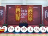 """2019""""西夏杯""""全國象棋公開賽開賽-190622"""