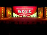 中国妇女手工创业创新大赛西部赛区选拔赛颁奖仪式