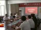 宁夏残疾人电商平台迎来首单团购-190625