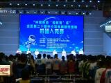全国中小学电脑制作活动机器人竞赛宁夏赛区开赛-190616