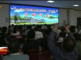 2019中国志愿医生行动宁夏站活动启动-190615