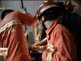 石嘴山:妇女手卡压面机 消防紧急救援-190820