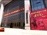 石泰峰等参观献给新中国成立70周年——宁夏解放档案文献展-190924