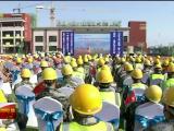 关爱保护农村留守儿童志愿者宣讲活动走进宁夏-190922