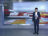 2019中国农民丰收节新闻发布会举办-190921