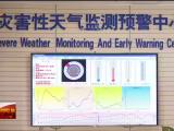 近期冷空气活动频繁 明起全区气温再迎一降-191018