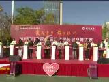 2019银川市第六届广场民族健身舞大赛启动-191105