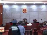 红寺堡区人民法院依法公开开庭审理蔡伏云等人涉恶一案-191105