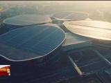 关注第二届进博会| 第二届中国国际进口博览会在上海开幕 宁夏交易团精准对接洽谈采购-191105