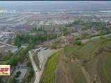宁夏10家展示区获批自治区第二批农业科技师范展示区-191105