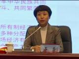 石岱到宁夏工商职业技术学院宣讲党的十九届四中全会精神
