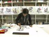 鼠年画鼠送祝福-200124
