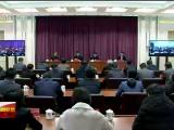 """宁夏部署2020年""""扫黄打非""""工作-200116"""