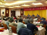 宁夏侨联发挥优势 助力脱贫攻坚-200119