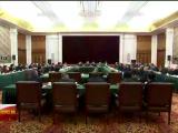 自治区党委召开省级离退休干部座谈会 陈润儿主持并讲话 咸辉出席-200120