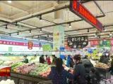 新春走基层丨宁夏保障春节市场供应 稳控肉菜价格-200119