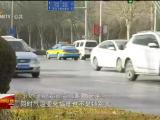 春节期间宁夏天气整体良好局地有降雪天气过程-200125