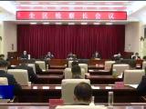 依法从严从快打击 宁夏检察机关办理妨害疫情防控犯罪17件19人-200228