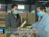 固原:疫情防控仍未停 脱贫攻坚我先行-0229