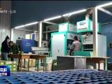 银川市农产品保供给企业有序复工复产-0227