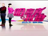 哈喜喜扯磨-200306