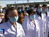 """石嘴山市:""""火线""""入党集聚更强战疫力量-0306"""