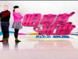 哈喜喜扯磨-200304