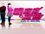 哈喜喜扯磨-200317