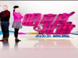哈喜喜扯磨-200309