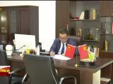 (外国人在宁夏)17年的中国情-200329
